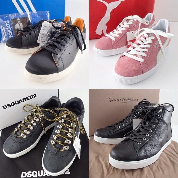 9f4a43767115 履かなくなった靴の処分「売るか捨てるか迷ってます!」   エコスタイル