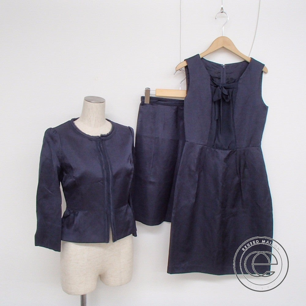 ANAYIアナイ  ブルー系 ツイード ノーカラージャケット×裾フリルスカート セットアップ36の買取実績です。