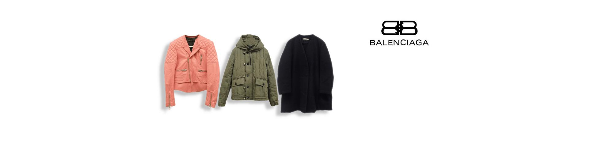 バレンシアガのバレンシアガ洋服買取の高価買取ならお任せ下さい。