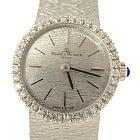 ボーム&メルシエ K18WG 金無垢 ダイヤベゼル 手巻き ヴィンテージ時計 レディースの買取強化例です。