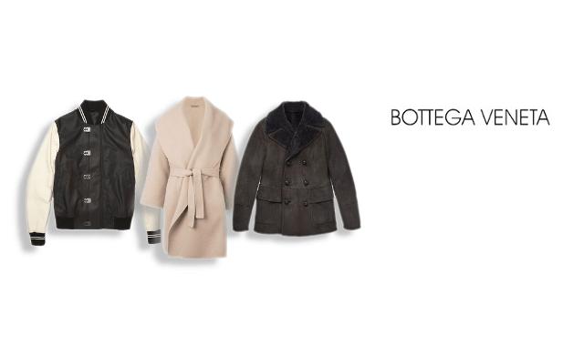 ボッテガヴェネタのボッテガヴェネタ洋服買取の高価買取ならお任せ下さい。