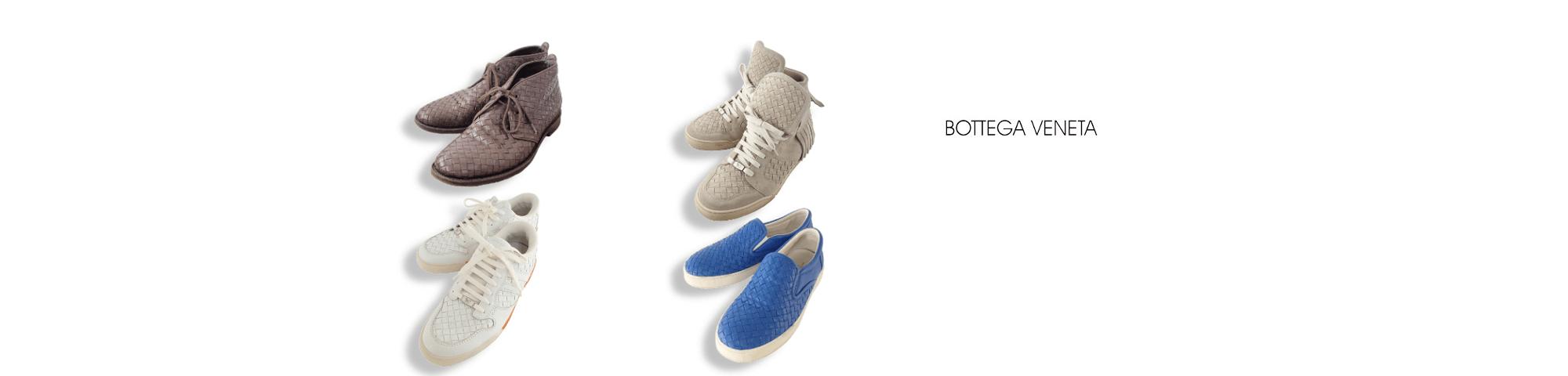 ボッテガヴェネタのボッテガヴェネタ靴買取の高価買取ならお任せ下さい。