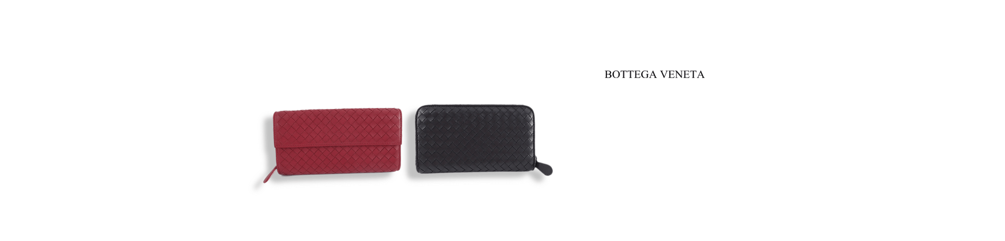 ボッテガヴェネタのボッテガヴェネタ財布買取の高価買取ならお任せ下さい。