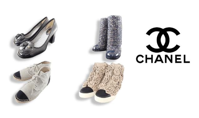 952696fd97e7 シャネルのシャネル靴買取の高価買取ならお任せ下さい。