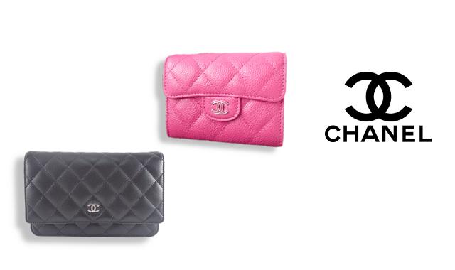 シャネルのシャネル財布の高価買取ならお任せ下さい。
