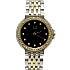 ダンヒル エリートYG×SSコンビ 黒文字盤 12Pダイヤ ダイヤベゼル クオーツ 腕時計の買取強化例です。