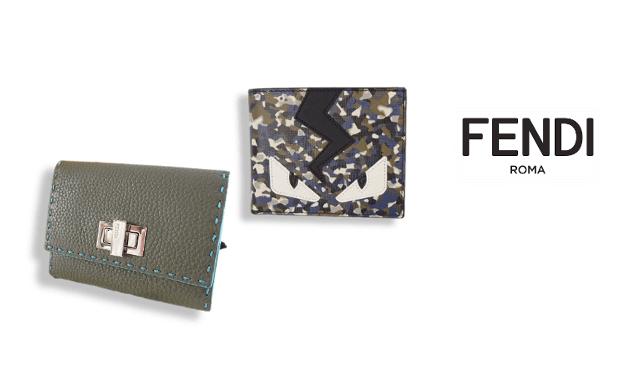 フェンディのフェンディ財布買取の高価買取ならお任せ下さい。