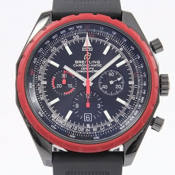 ブライトリング プロフェッショナル A277B00ORC スカイレーサー 黒文字盤 腕時計