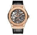 ウブロ 505.OX.0180.LR クラシックフュージョン トゥールビヨン K18PG 腕時計