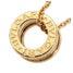ブルガリ(BVLGARI) ビーゼロワン ダイヤ ネックレスの買取強化例です。