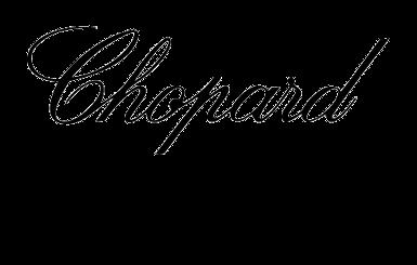 ショパール(chopard)高額買取なら 「エコスタイル」
