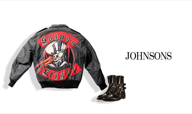 ジョンソンズの高価買取ならお任せ下さい。
