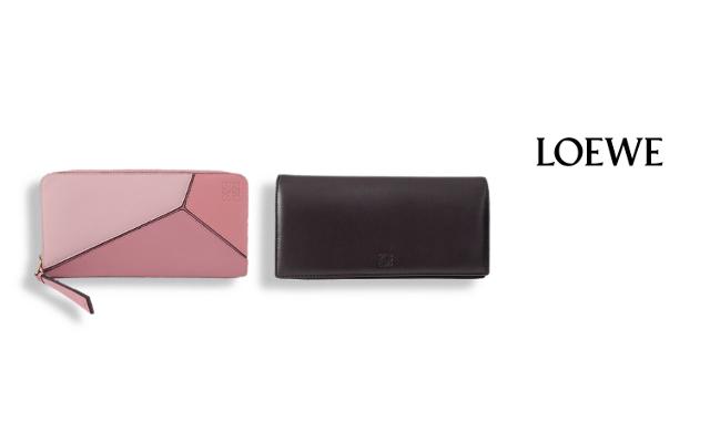 ロエベのロエベ財布の高価買取ならお任せ下さい。