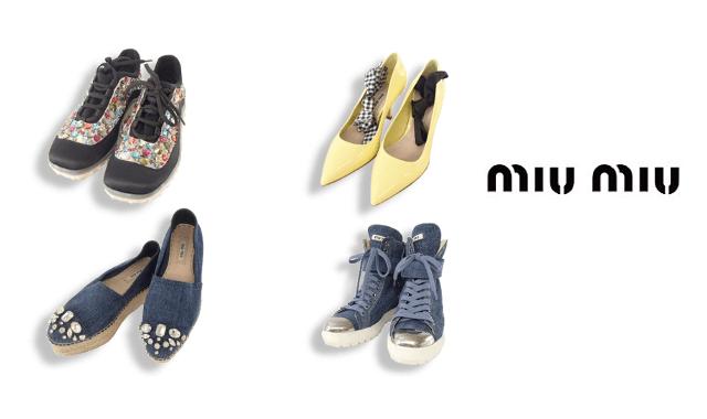ミュウミュウのミュウミュウ靴買取の高価買取ならお任せ下さい。