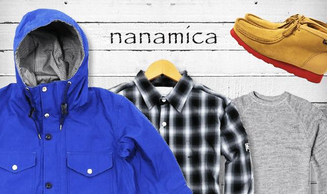 ナナミカの高価買取ならお任せ下さい。