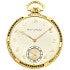パテックフィリップ 希少 ヴィンテージ Cal.17'''170 K18 懐中時計の買取強化例です。