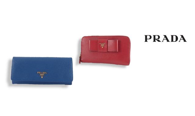 プラダのプラダ財布買取の高価買取ならお任せ下さい。