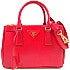 プラダ サフィアーノレザー ヴェルニーチェ スクエア ハンドバッグ 未使用の買取強化例です。