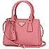 プラダ ピンク サフィアーノレザー ガレリア ミニ 2WAY ハンドバッグ 中古美品の買取強化例です。
