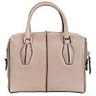 トッズ ピンク カーフ スムーズレザー Dキューブ 2WAY ショルダー付き ハンドバッグの買取強化例です。