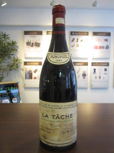 ロマネコンティのDRCラ・ターシュ 1991年 赤ワイン 750mlの買取実績です。