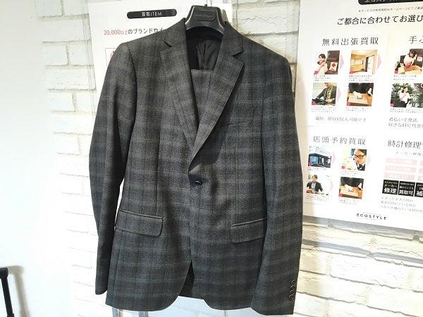 エコスタイル新宿店のフェラガモ買取実績。スーツを買取しました。