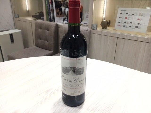 シャトー・カノンの1983年 ワインの買取実績です。