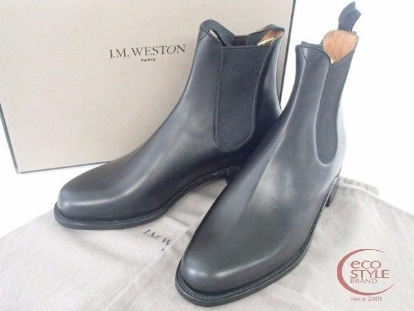 エコスタイルにてジェイエムウエストン(J.M.weston)のブーツをお買取させていただきました。
