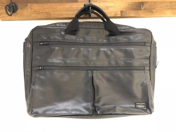 ポーター(PORTER)のコーディラナイロン2WAYビジネスバッグを買取致しました。エコスタイル渋谷店です。