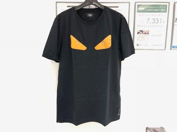 フェンディの黒 モンスター Tシャツ メンズの買取実績です。