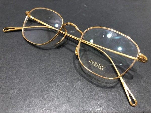 アヤメのゴールド GMS メガネの買取実績です。