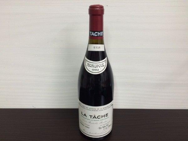 ラ・ターシュのワインの買取実績です。