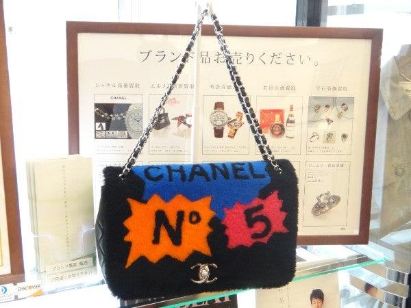c4e4dfe1186b 2015年4月18日 赤坂、麻布でシャネル パロディバッグを高価買取!!エコスタイル六本木店